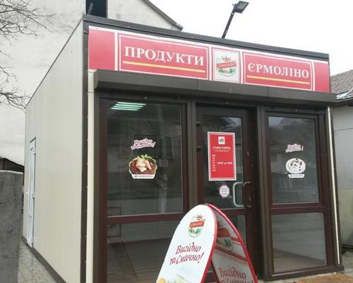 Галич, Івано-Франківська область